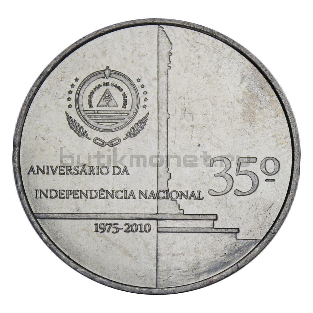 250 эскудо 2010 Кабо-Верде 35 лет Независимости