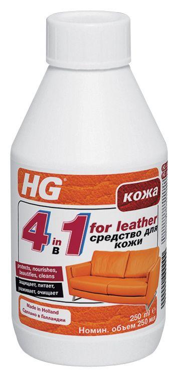 "HG Средство для очистки кожи ""4 в 1"" 0,25 л"
