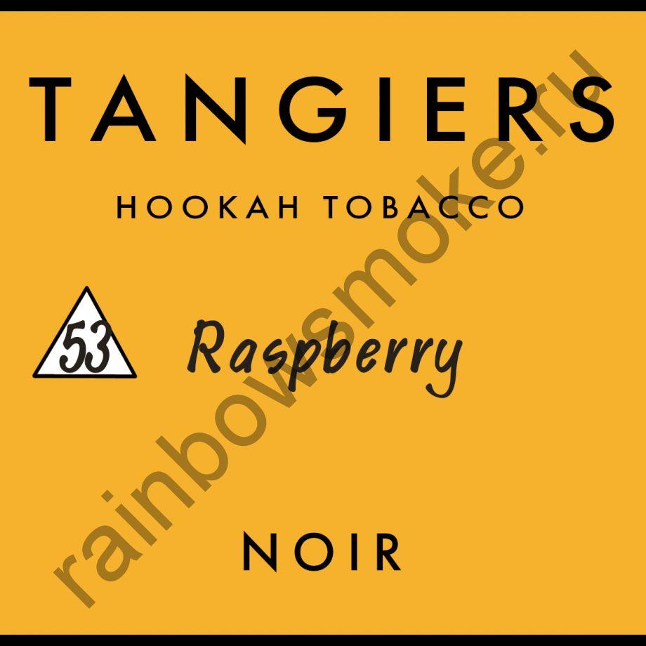 Tangiers Noir 250 гр - Raspberry (Малина)