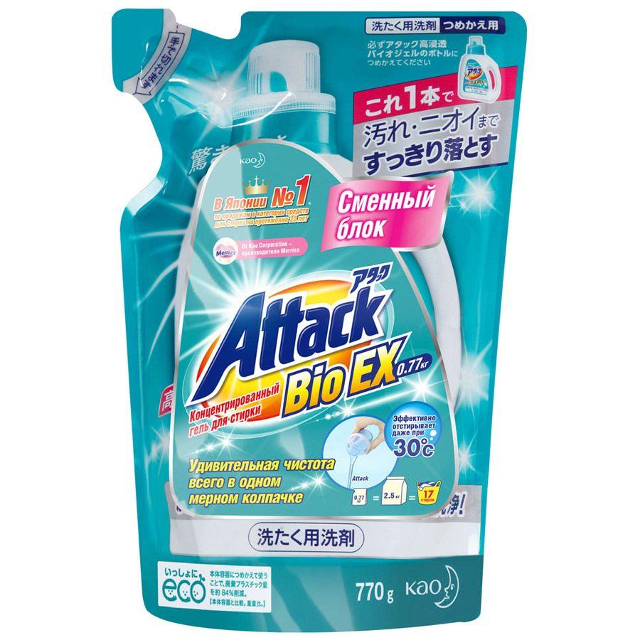 Attack BioEX Концентрированный универсальный гель для стирки сменный блок 770 гр