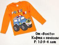 Лонгслив с начесом для мальчиков 1-4 лет BK006 оранжевый