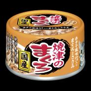 "Aixia Yaizu-no-Maguro Консерва для кошек ""Тунец, куриное филе, и гребешок"" 70г."