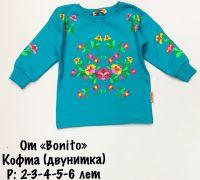 Кофта для девочек 2-6 лет  № BK1142