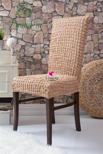 Набор чехлов для стульев 6 шт без оборки,Капучино