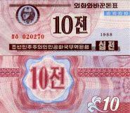 Северная Корея - 10 Чон 1988 UNC валютный серт для гостей из капстран