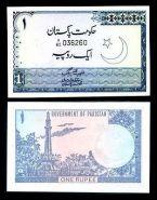 Пакистан 1 Рупия 1975 UNC (степплер)