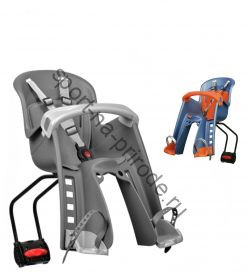 Кресло детское Polisport, фронтальное, модель Bilby Jr, задний фиксатор