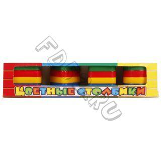 Цветные столбики 28060