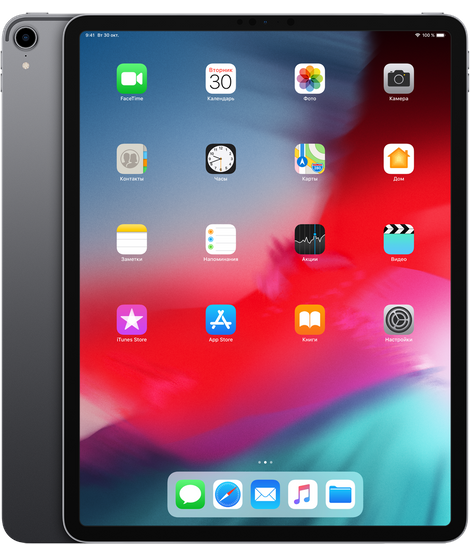 iPad Pro 2018 12,9inch 512Gb A1876 WiFi (Space Gray)