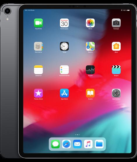 iPad Pro 2018 12,9inch 1Tb A1895 WiFi+LTE (Space Gray)