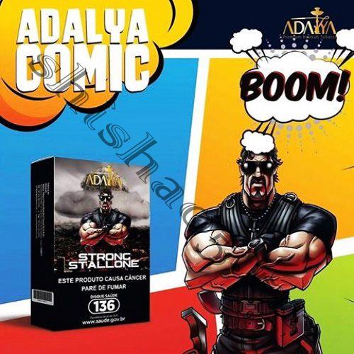 Adalya - Strong Stallone (Сильный Сталлоне), 50g