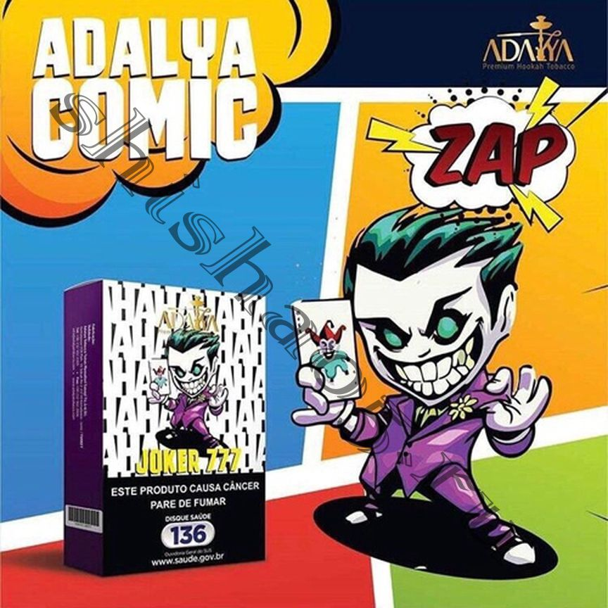 Adalya - Joker 777 (Джокер), 50g