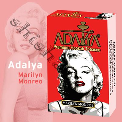 Adalya - Marilyn Monroe (Мэрлин Монро), 50g