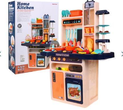 Кухня большая интерактивная 889-155