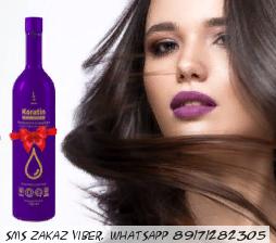 Кератиновый комплекс для волос DuoLife