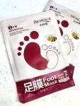 Увлажняющая смягчающая маска-носки для ног  Foot Mask