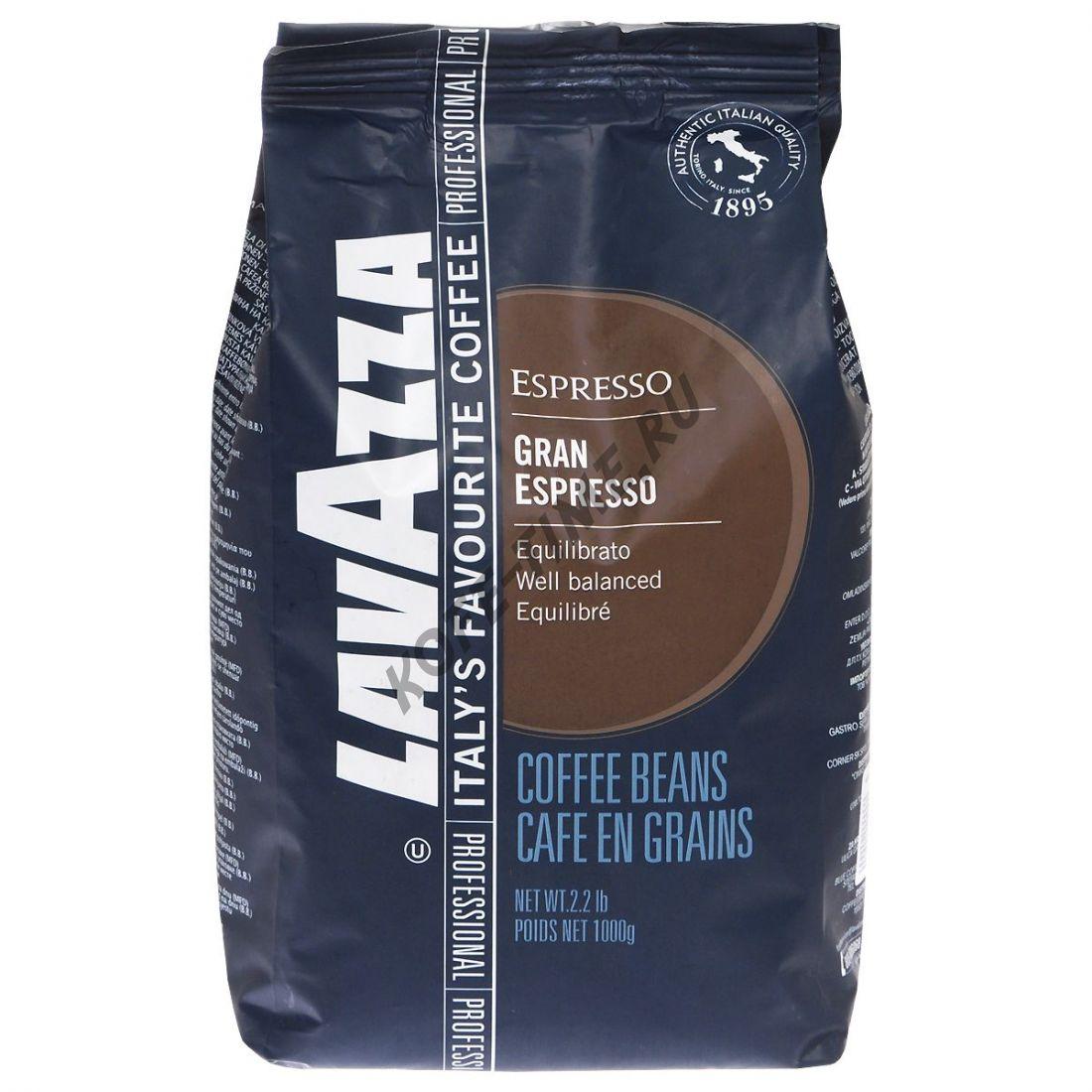 Кофе Lavazza Espresso Gran Espresso, 1 кг.