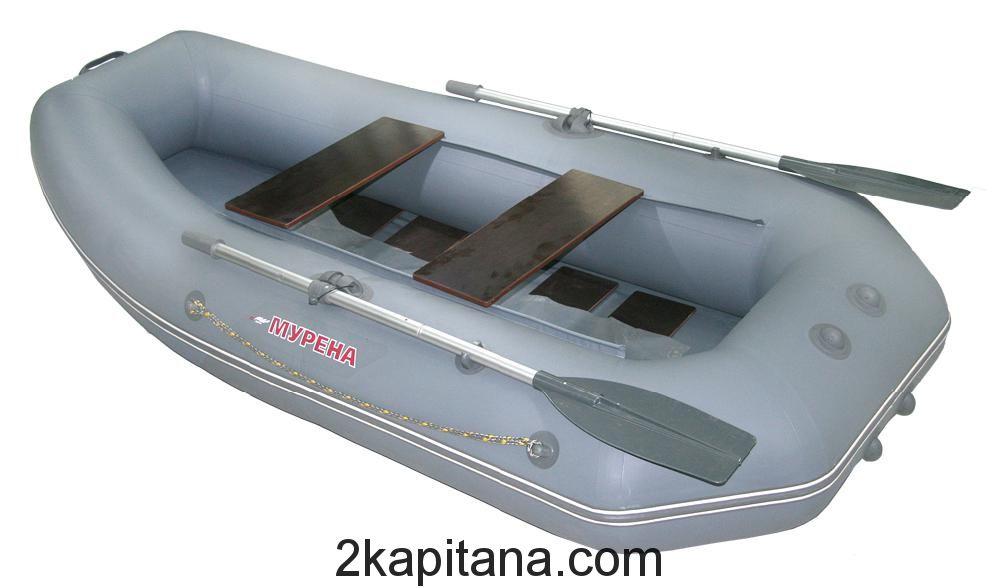 Лодка надувная МУРЕНА МS-3