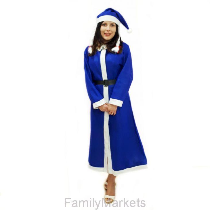 Синий костюм снегурочки
