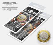 10 РУБЛЕЙ - RAMMSTEIN, гравировка, в открытке
