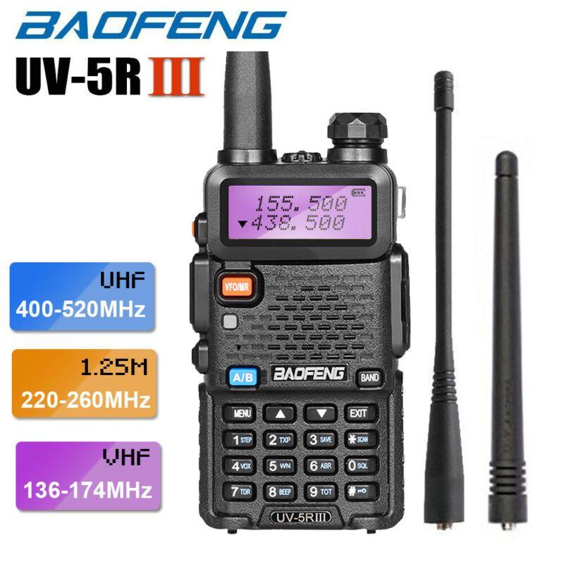 Рация  Baofeng UV-5R Tri-band (2-е антенны) с гарнитурой