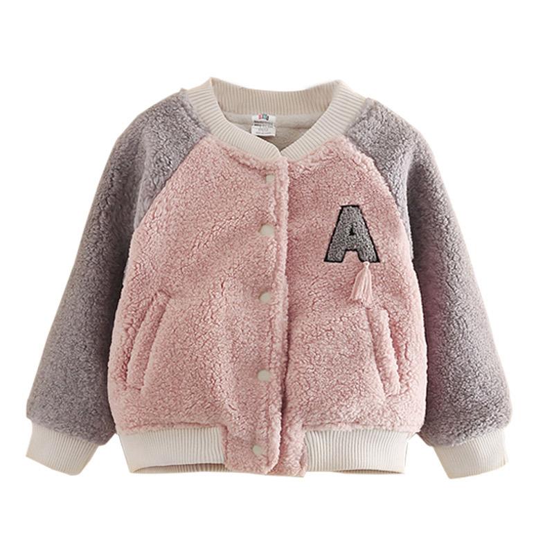 Куртка  BABYKIDS ELEMENT 8132