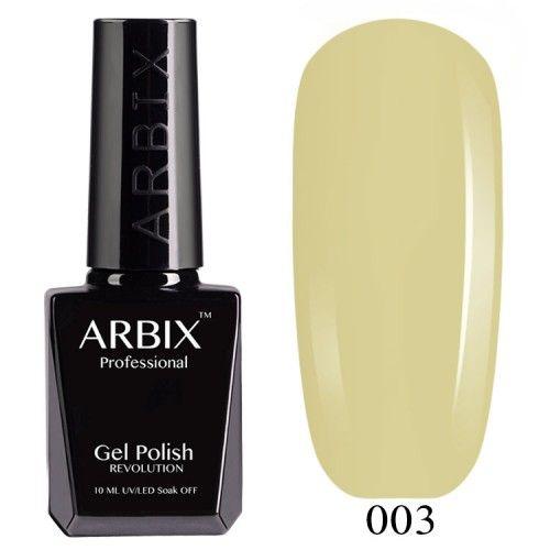 Гель-лак Arbix №003 Лимонный Тоник