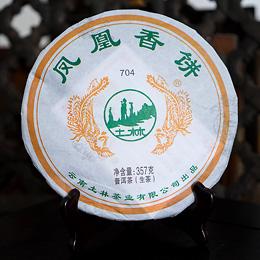 Шен Пуэр 704 2018 года