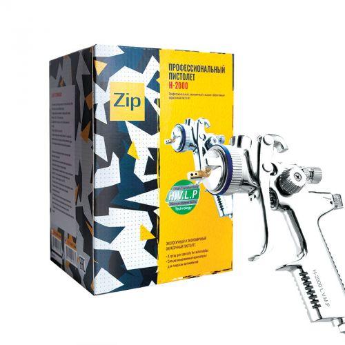 Краскопульт H2000 LMVP (ITALCO) Дюза 1.4