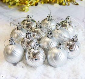 """Новогодние шары """"Волна"""" набор 12 шт., 4 см, серебро"""