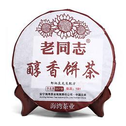 Шу пуэр Чистый аромат 2018 года (блин, 357 г)