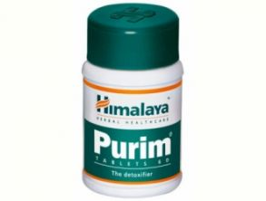 Очиститель кожи и Герпес, Пурим, PURIM.Himalaya, 60 таб
