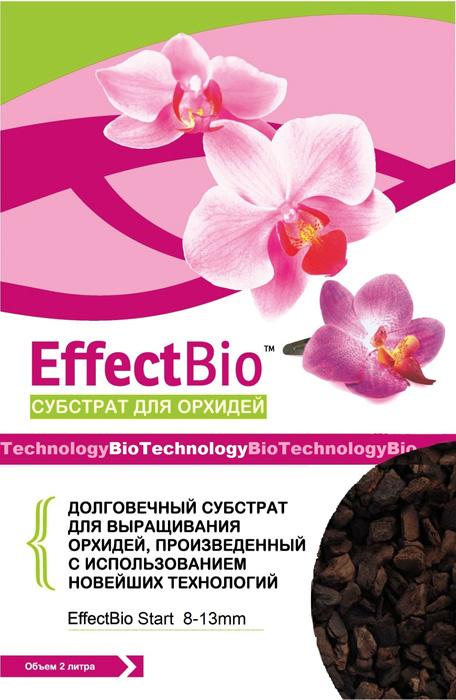 Субстрат для орхидей «EffectBio™» Start 8-13mm 2 литра