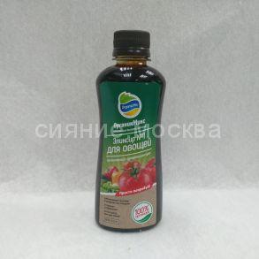 Эликсир №1 Удобрение для овощей Органик Микс 250 мл