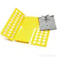 Рамка для складывания взрослой одежды Clothes Folder