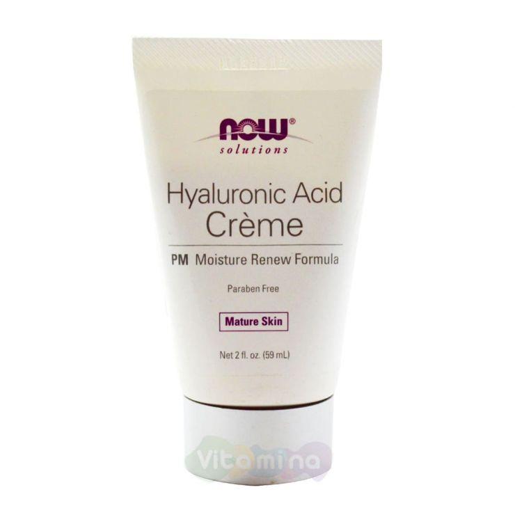 Hyaluronic Acid Cream  - Увлажняющий крем с гиалуроновой кислотой (ночной) 58 г