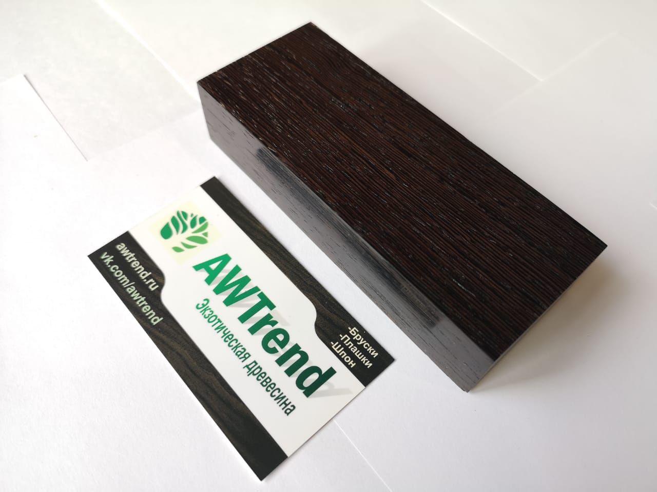 Венге (Wenge) плашки 5-7-10-14 мм на выбор (цена за 1 шт)