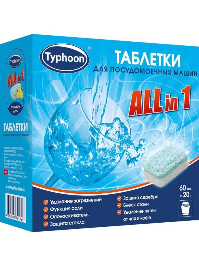 Typhoon Таблетки для ПММ All in One, 60 шт