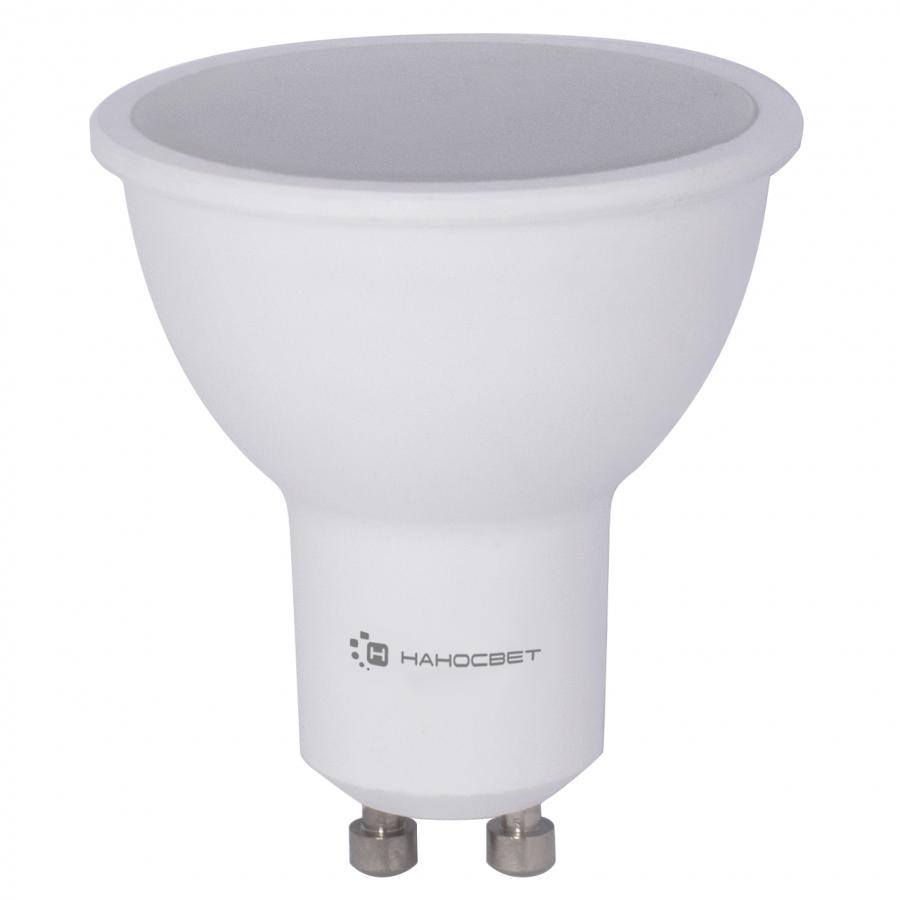 Лампа светодиодная диммируемая Наносвет GU10 8W 4000K матовая LE-MR16A-D-8/GU10/840 L241
