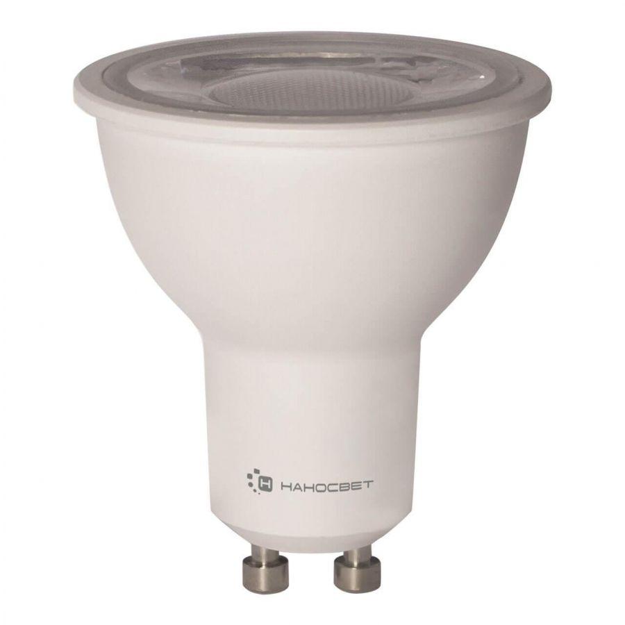 Лампа светодиодная диммируемая Наносвет GU10 8W 4000K прозрачная LH-MR16-D-8/GU10/840 L243