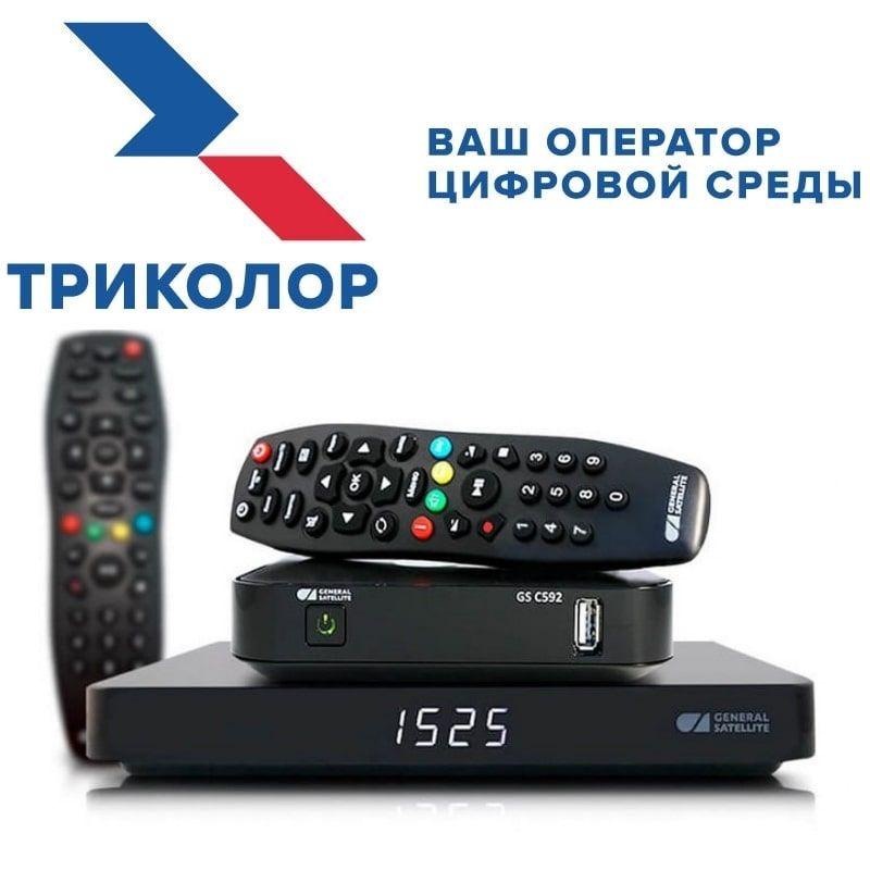 Триколор на два телевизора