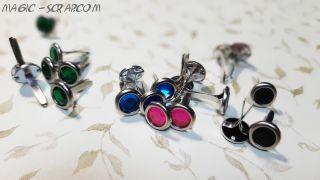 Цветные брадсы (выберите цвет)