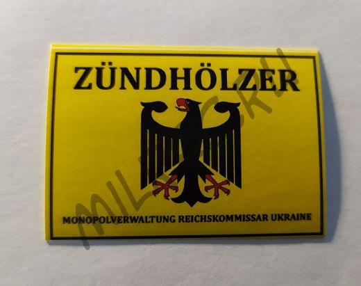 """Этикетки на немецкие спички """"Zundholzer"""" (реплика), 2 шт. в комплекте"""