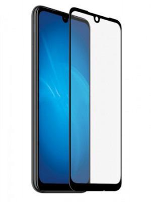 Защитное стекло противоударное PALMEXX для Xiaomi redmi 7 5D черное