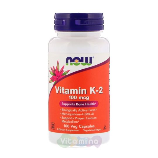 Витамин К-2 100 мкг, 100 капс.