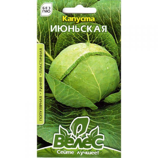 """""""Июньская"""" (1 г) от ТМ """"Велес"""""""