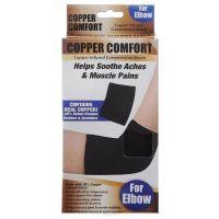 Налокотник COPPER COMFORT (4)