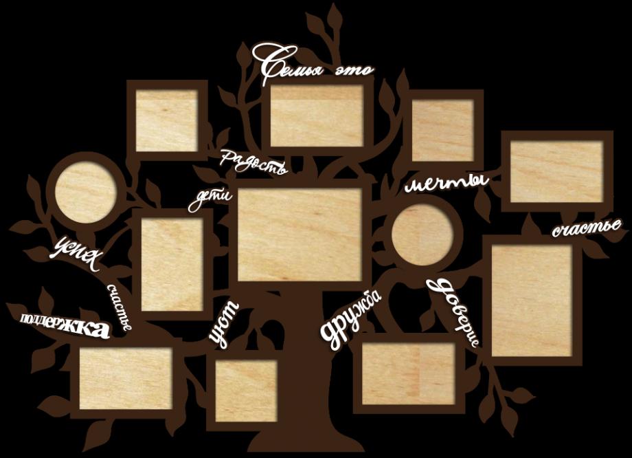 Семейное дерево с фоторамками 65