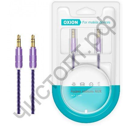 Кабель(3.5) папа-папа 3.5 stereo plug на 3.5 stereo plug OXION 1м, прозрачн. изоляция мет. штекер фиолетовый (OX-AUX009VL) блистер