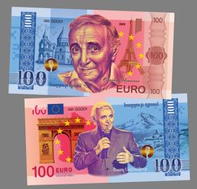 100 ДРАМ - 100 ЕВРО АРМЕНИЯ-ФРАНЦИЯ - ШАРЛЬ АЗНАВУР. ПАМЯТНАЯ СУВЕНИРНАЯ КУПЮРА